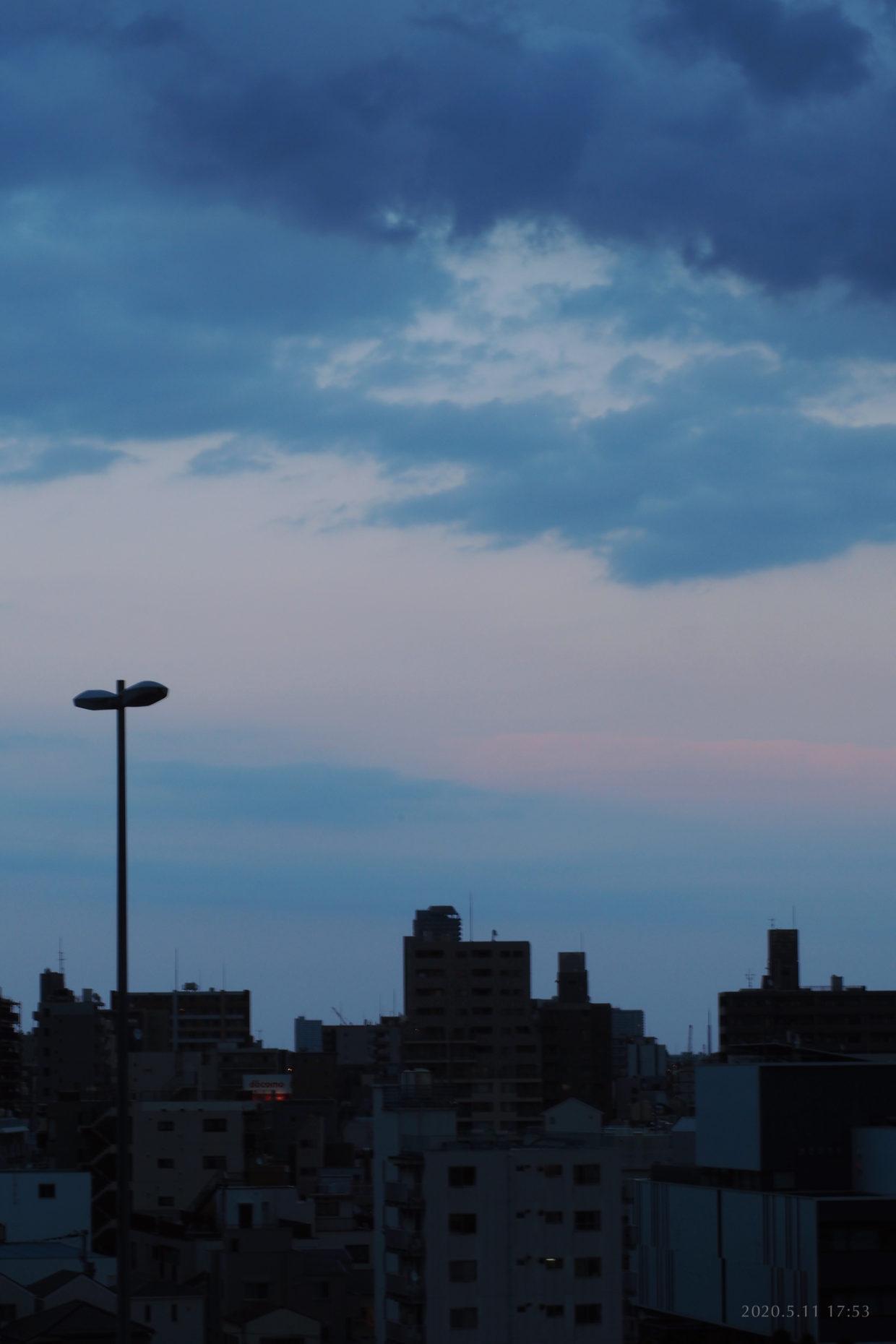 My skies 2020.4.11
