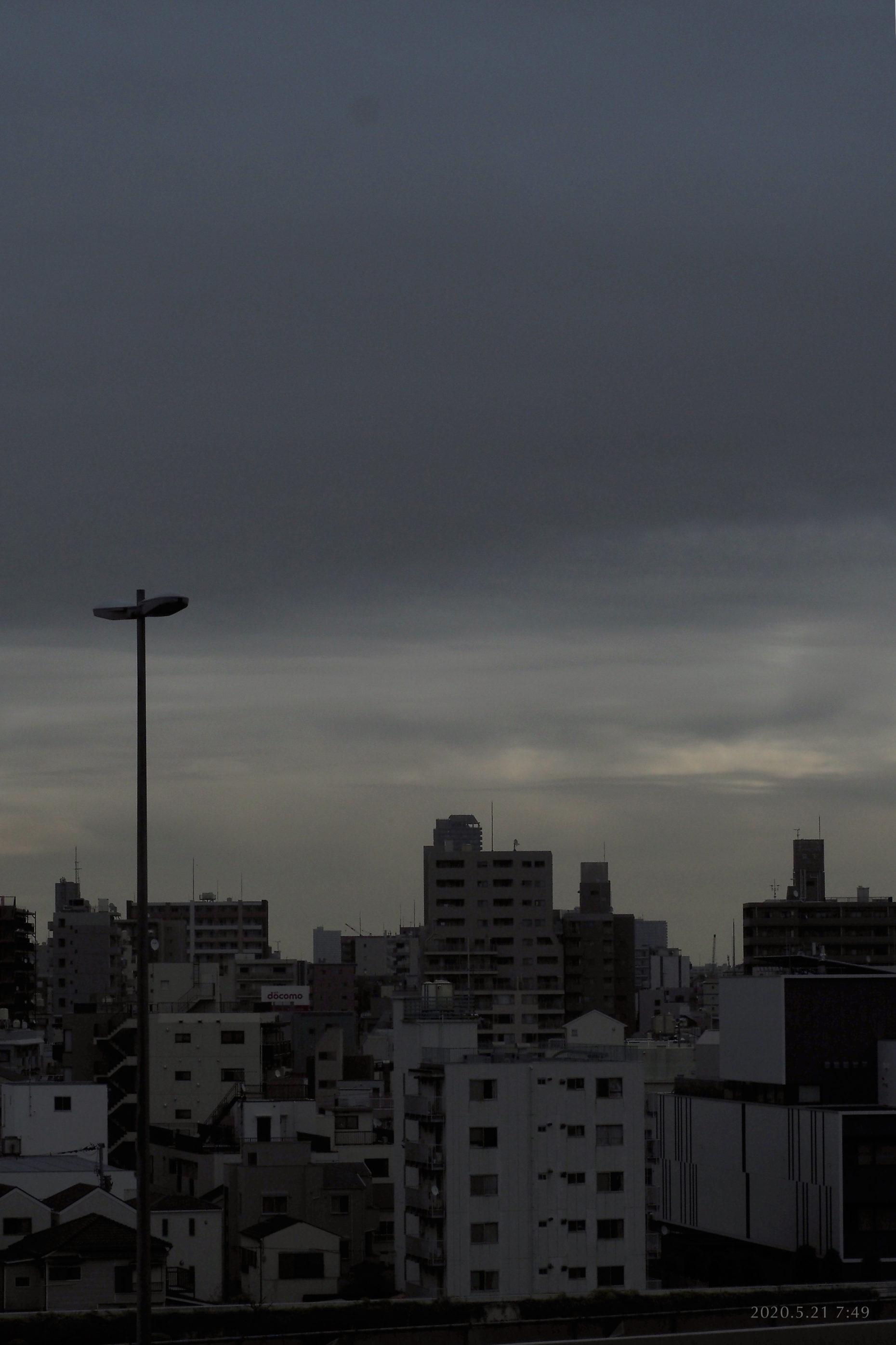 My skies 2020.4.21