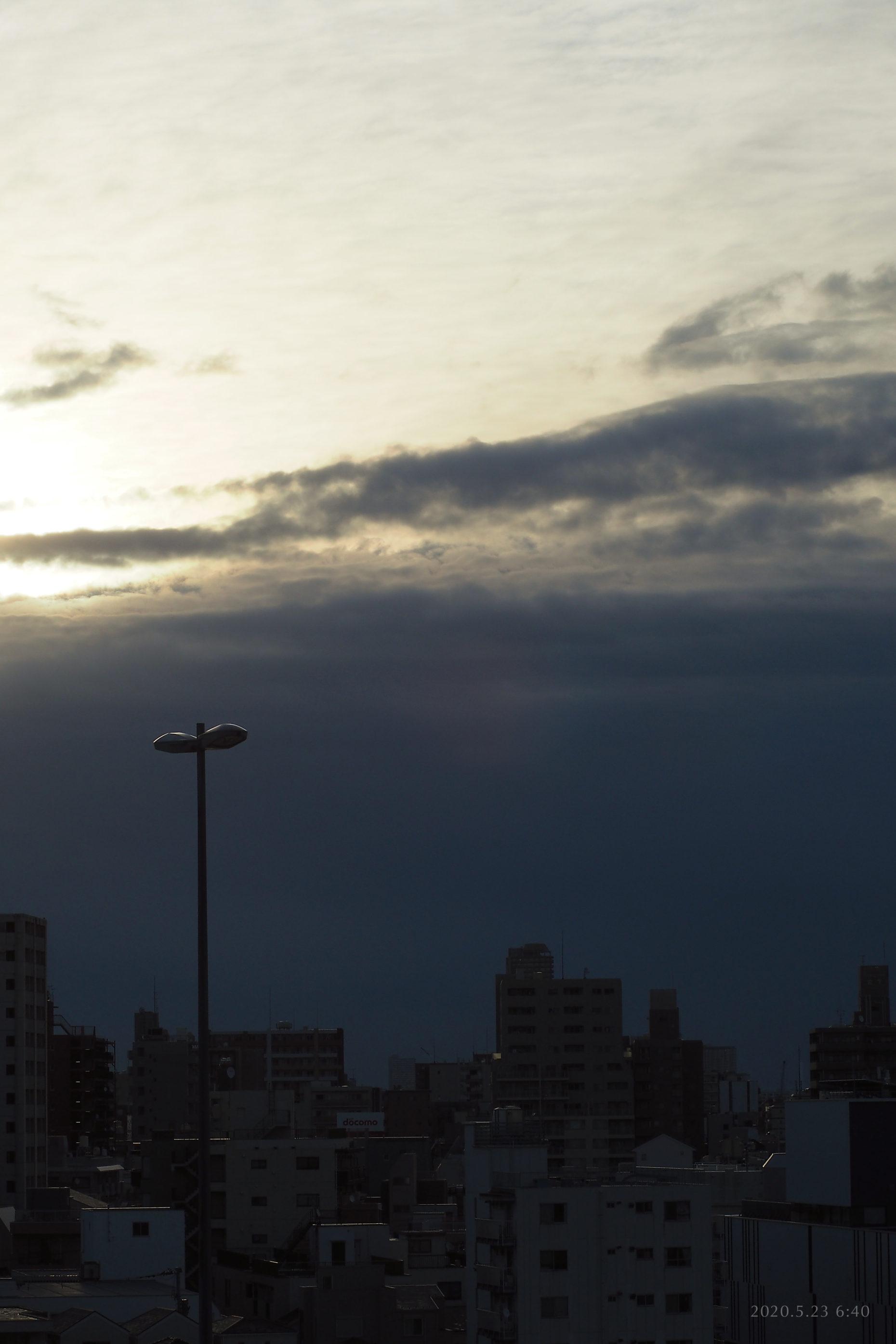 My skies 2020.4.23