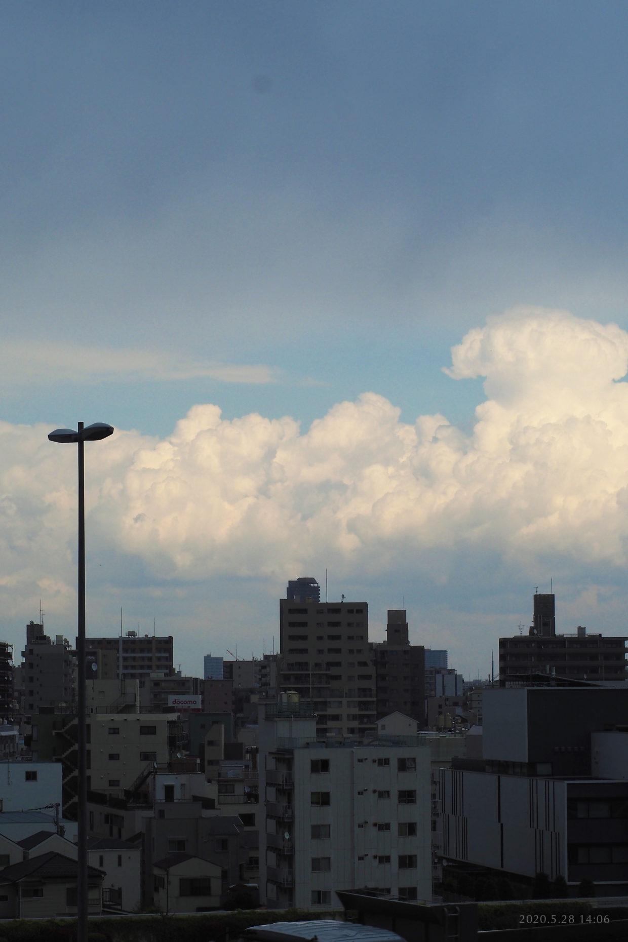 My skies 2020.4.28