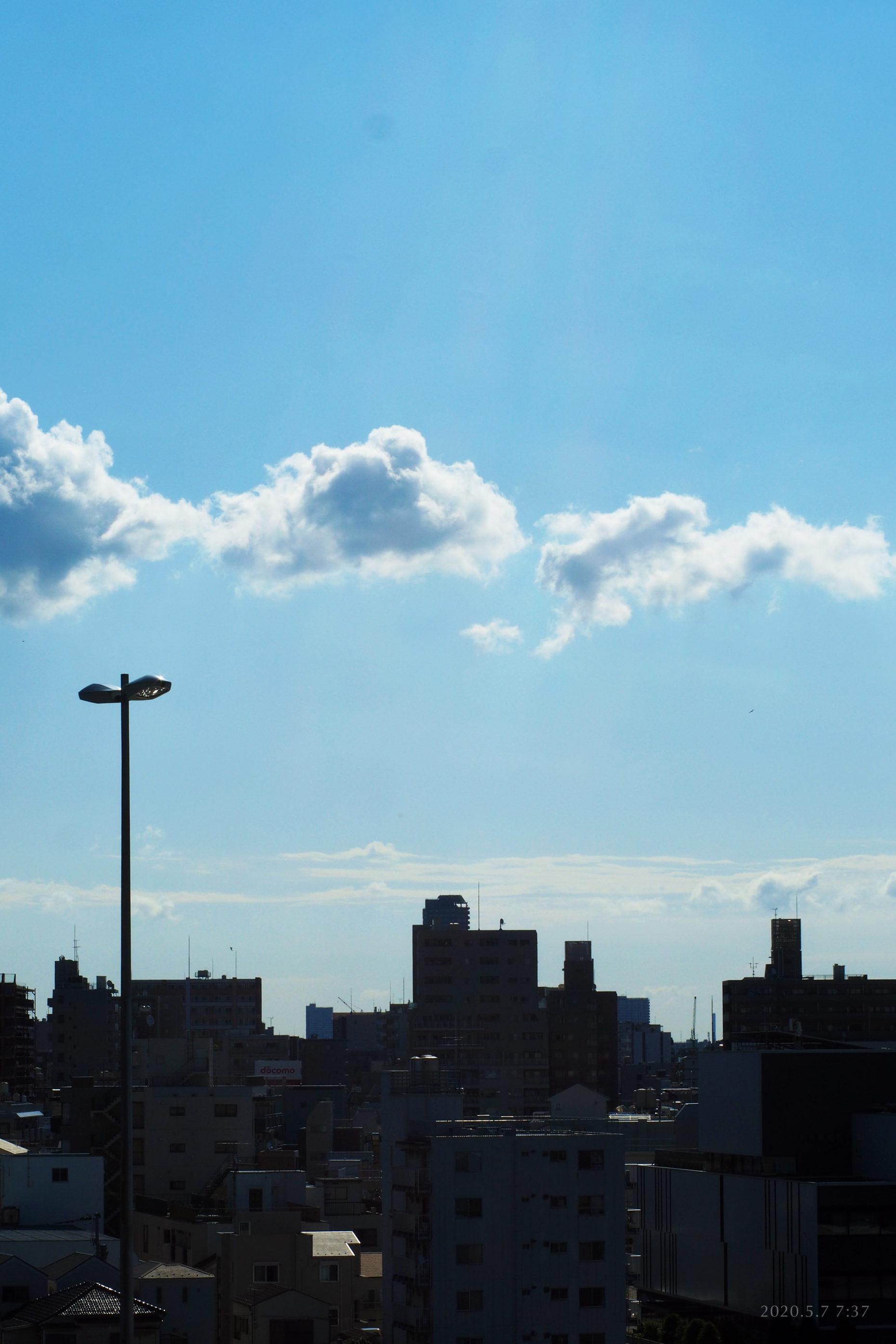 My skies 2020.5.7