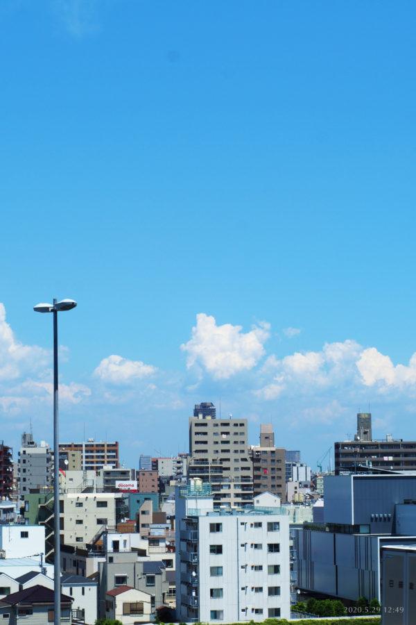 My skies 2020.5.29