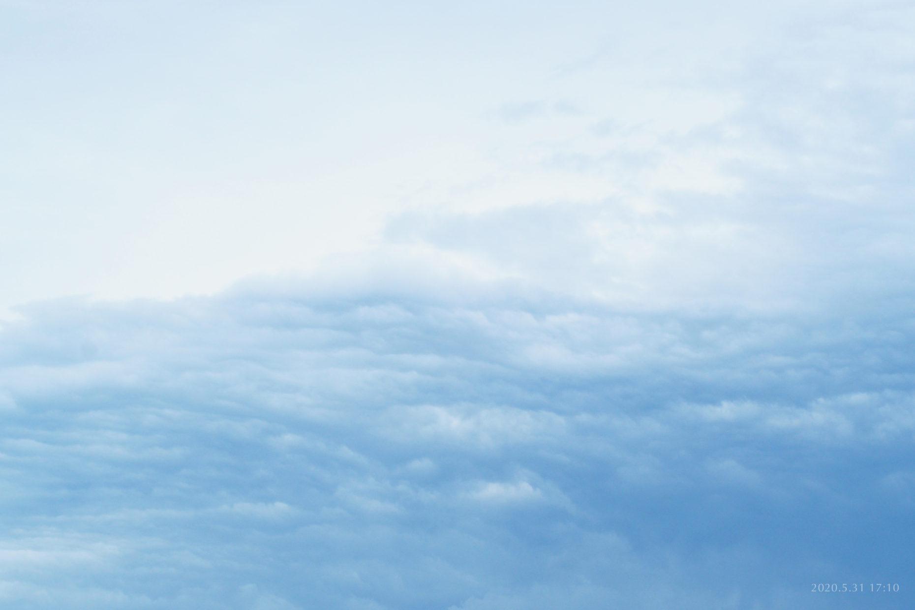 My skies 2020.5.31