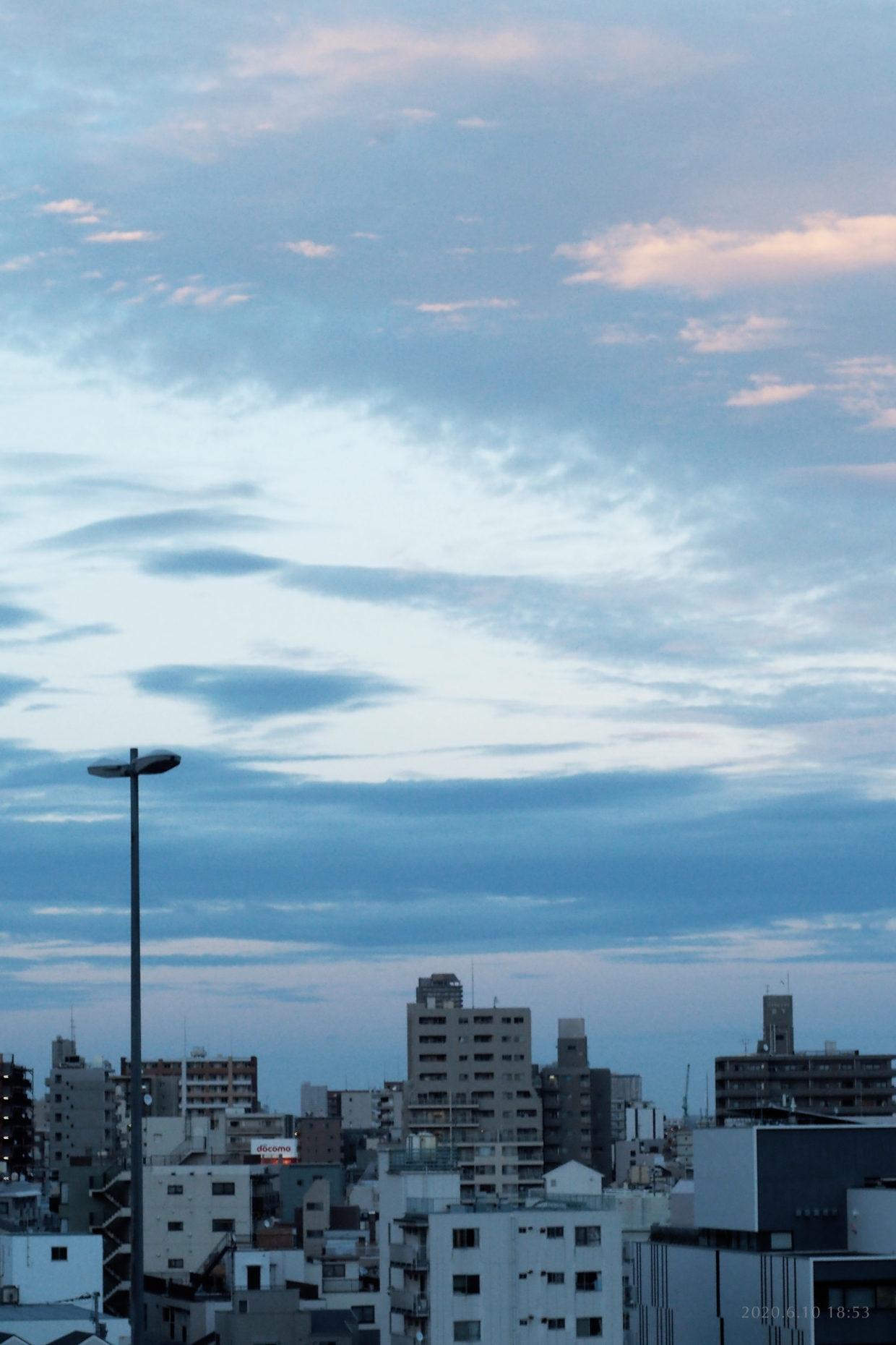 My skies 2020.6.10 18:53