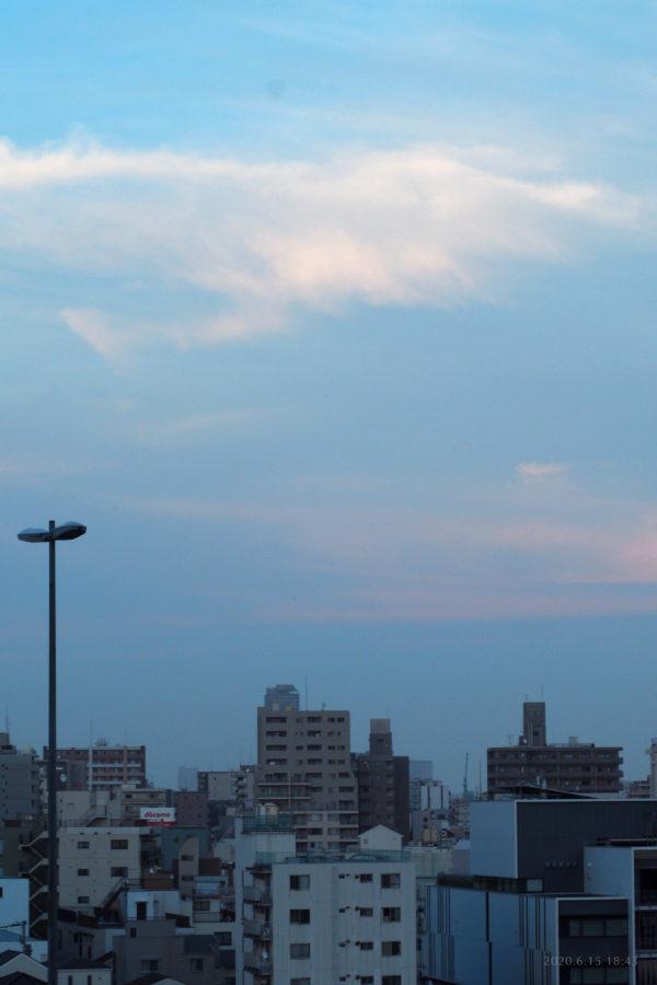 My skies 2020.6.15 18:43