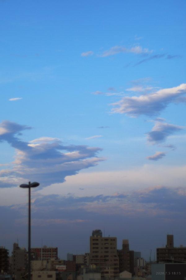 My skies 2020.7.5 18:15