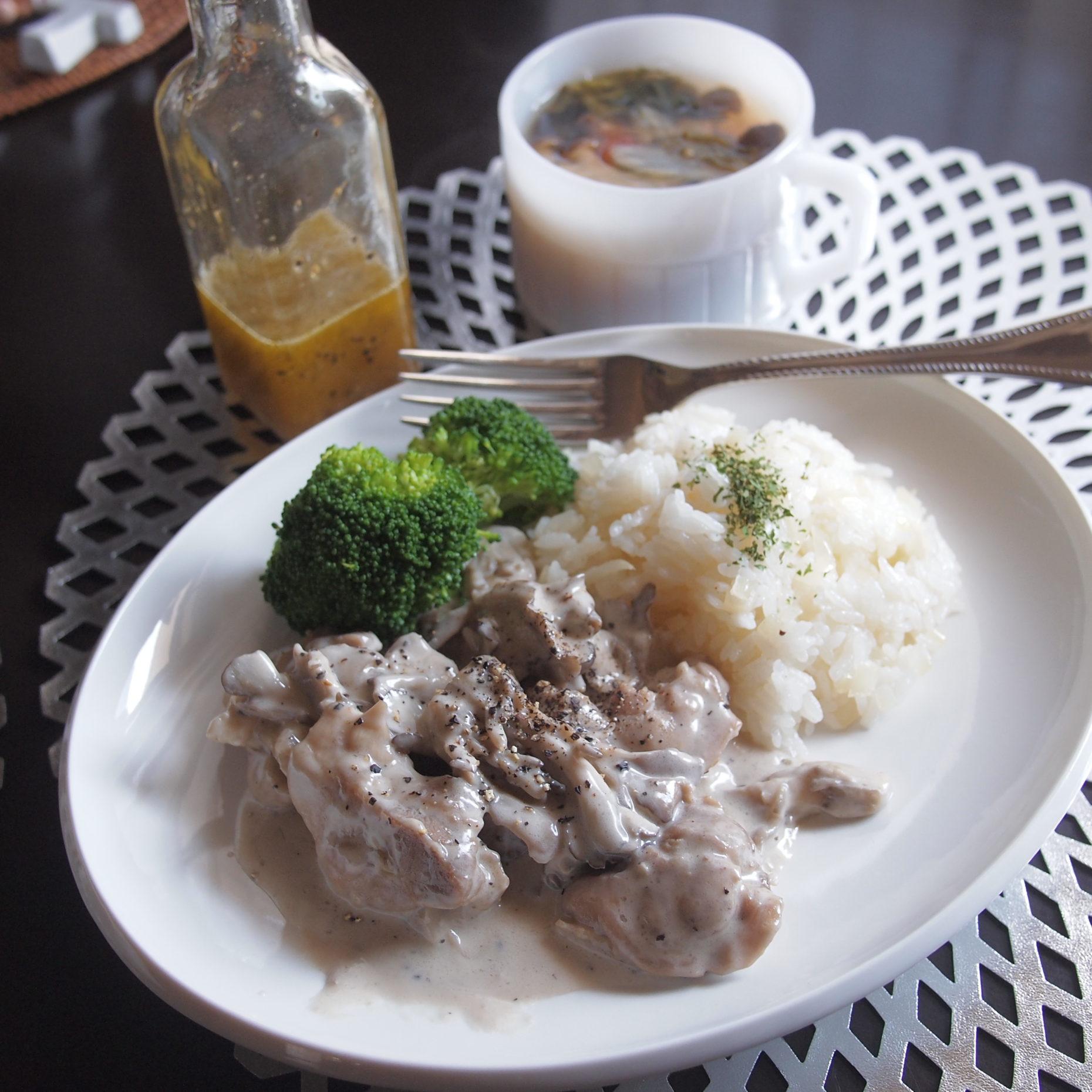 鶏肉とキノコのクリーム煮