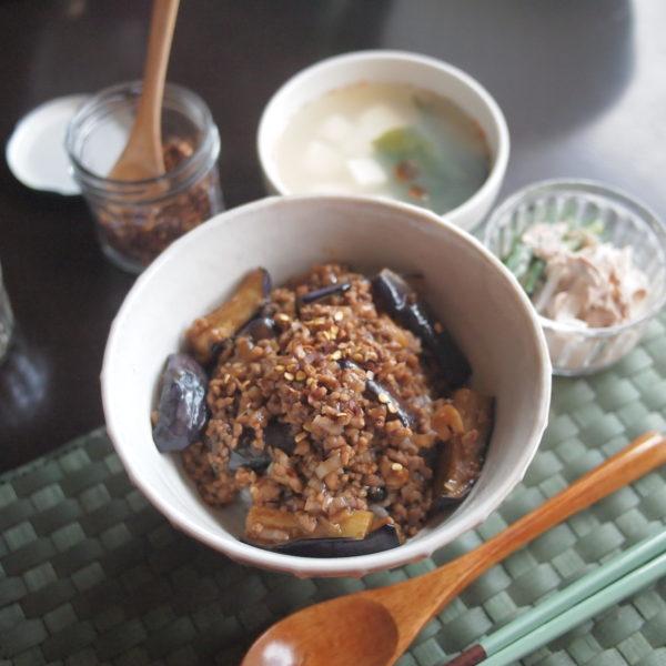 麻婆茄子丼 朝ごはん
